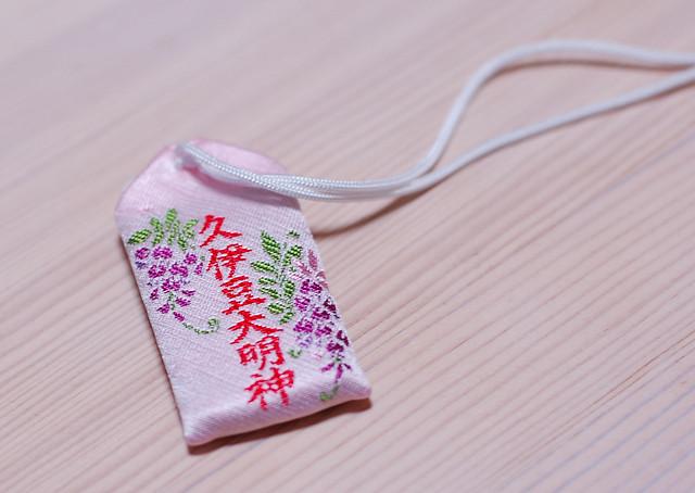 Японский амулет омамори своими руками 24