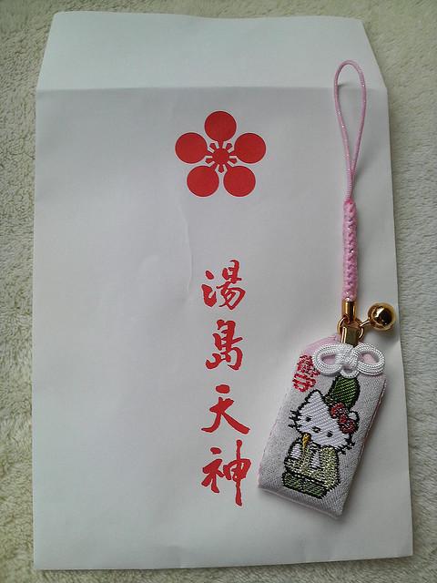 Японский амулет омамори своими руками 2